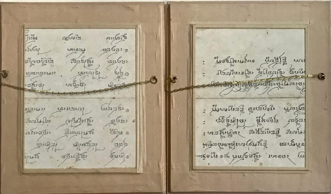 Buddhist Manuscript Page With Miniature Paintings - 2