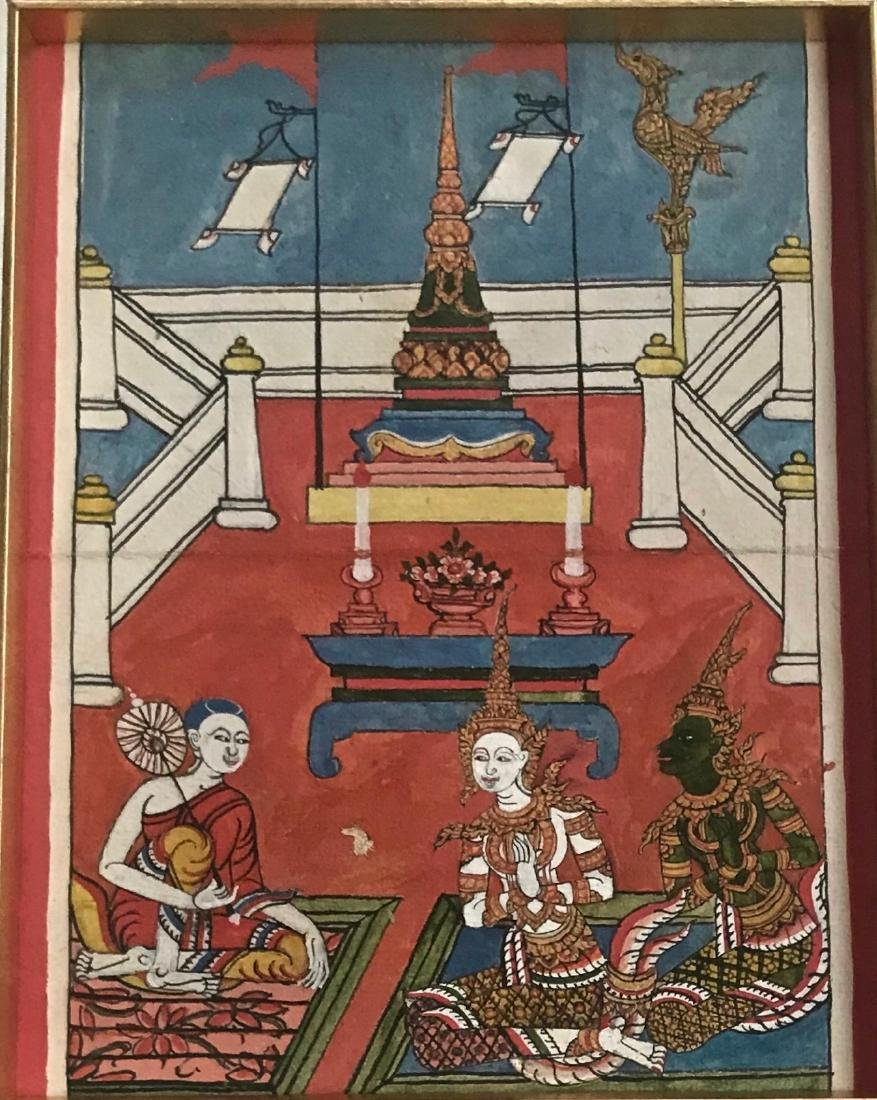 Buddhist Manuscript Page With Miniature Paintings - 4