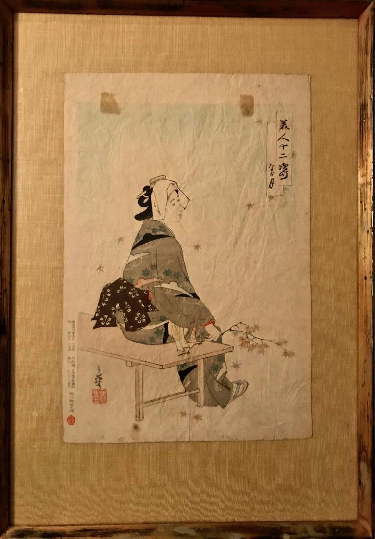 Early Japanese Woodblock, Artist Seal & Inscription