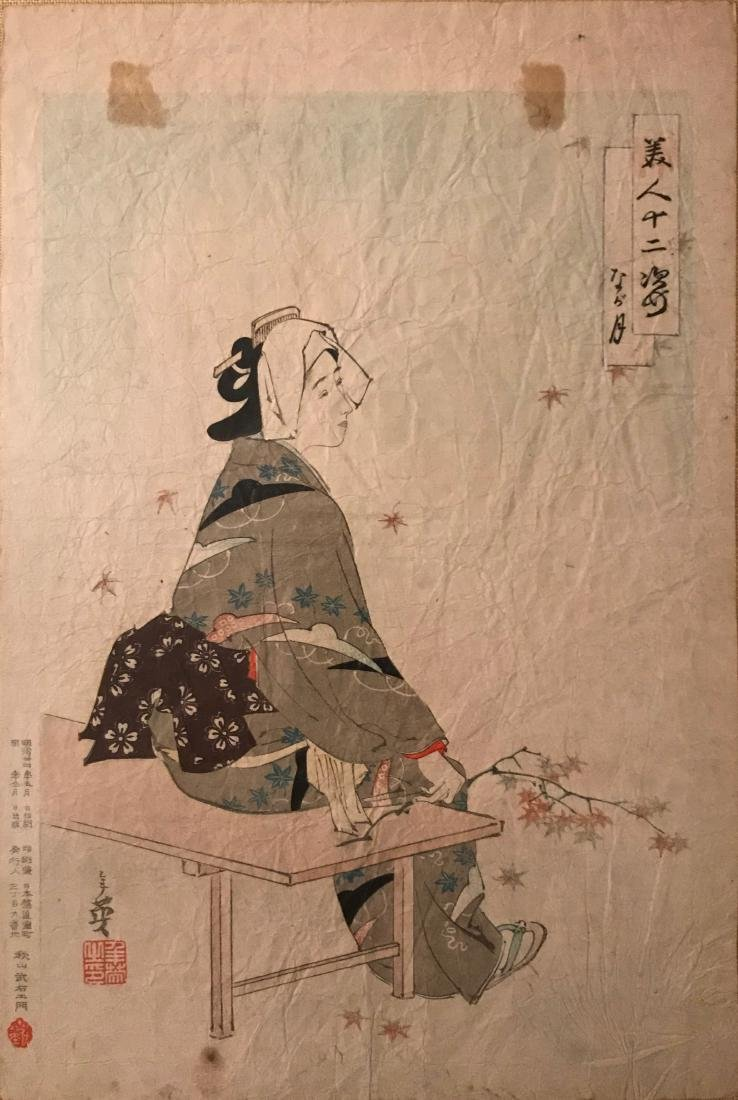 Early Japanese Woodblock, Artist Seal & Inscription - 4
