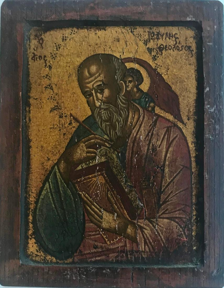 19th Cent. Russian Icon Painting On Wood Panel