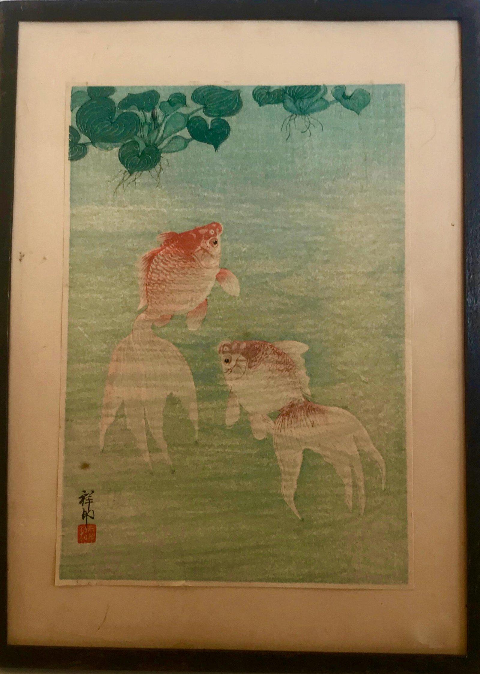 Ohara Shoson (Japanese,1877-1945)-Koson TWO GOLDFISH