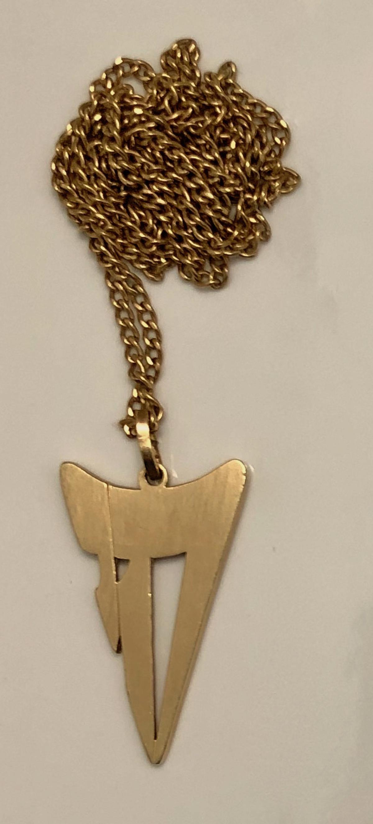 Nissim Hizme 14k Gold Chai Pendant Necklace