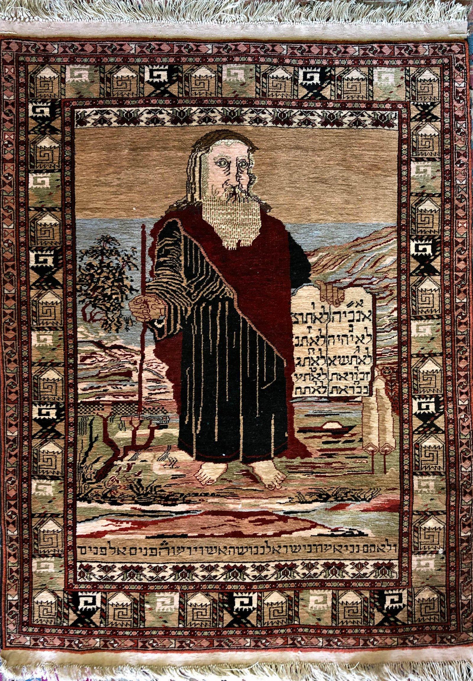 Semi-Antique Judaica Rug MOSES W/ TEN COMMANDMENTS