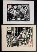 Timothy Engelland  American  19502012 Woodcuts 8