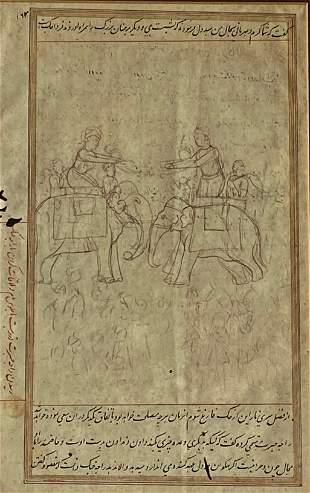 19th C. Persian Manuscript Page ELEPHANT CEREMONY