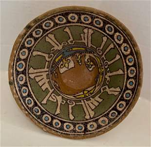 A Middle Eastern Glazed Pottery Bowl, Diameter 8 3/4in.