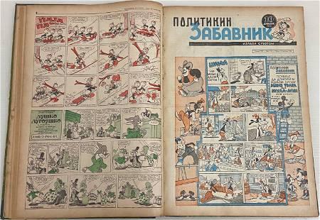 DISNEY COMICS WORLDWIDE: DIZNIJEVI STRIPOVI 1952-1954