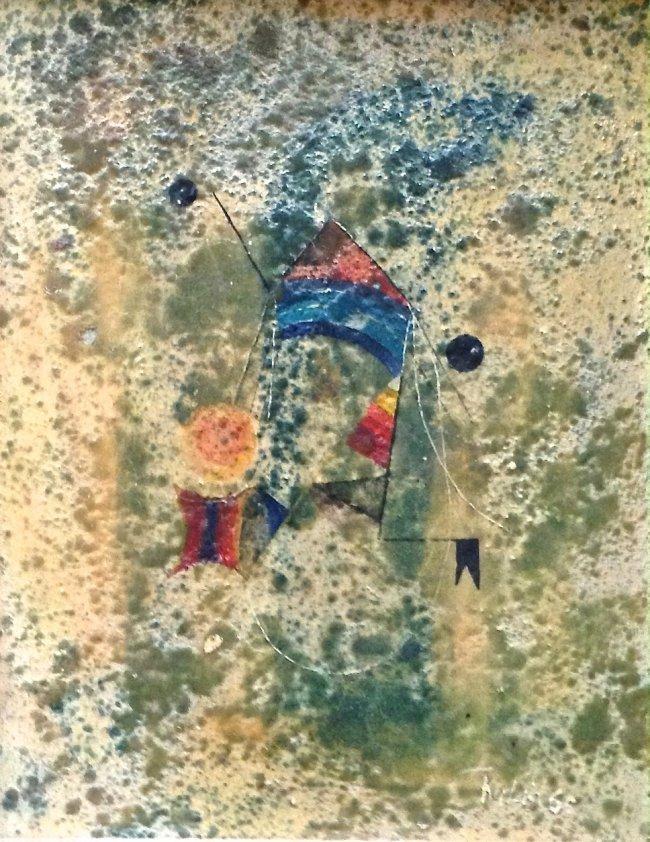 Kahlid Al Rahal, (Iraqi 1927-1987) Abstract Painting