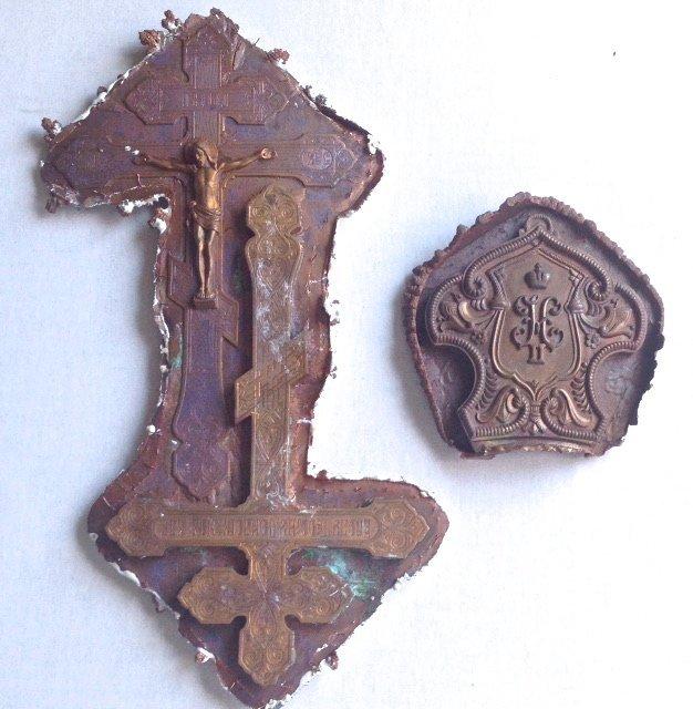 Russian Artifacts:Tsar Nicholas Ii Crest & Church Cross