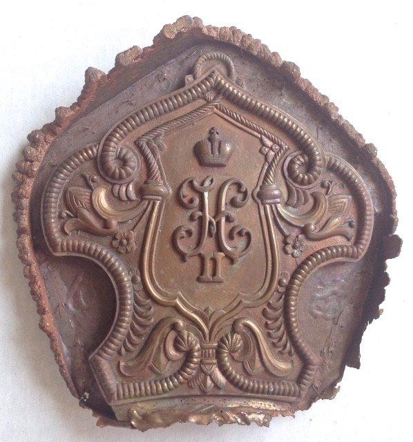 Russian Artifacts:Tsar Nicholas Ii Crest & Church Cross - 2