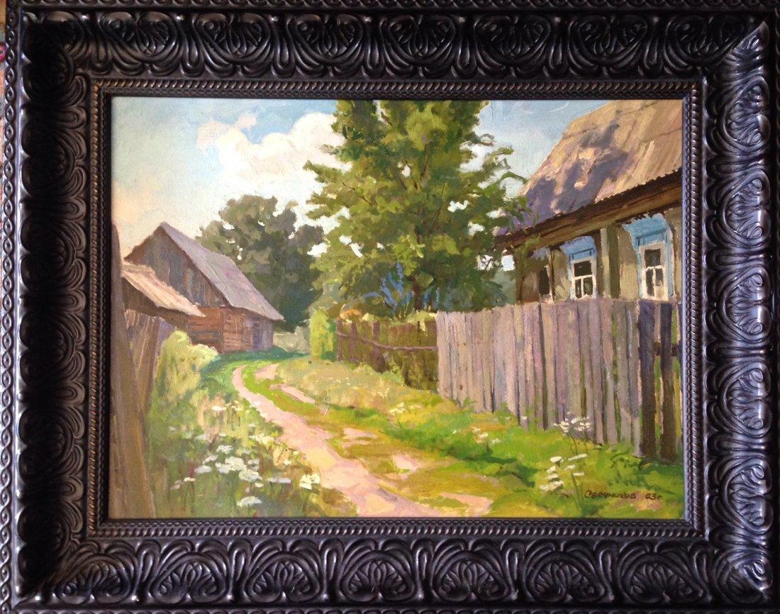 Russian Landscape Painting, Yuri Svechnikov