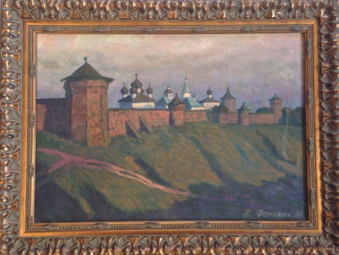 Russian Landscape Painting, Alexander Fominikh