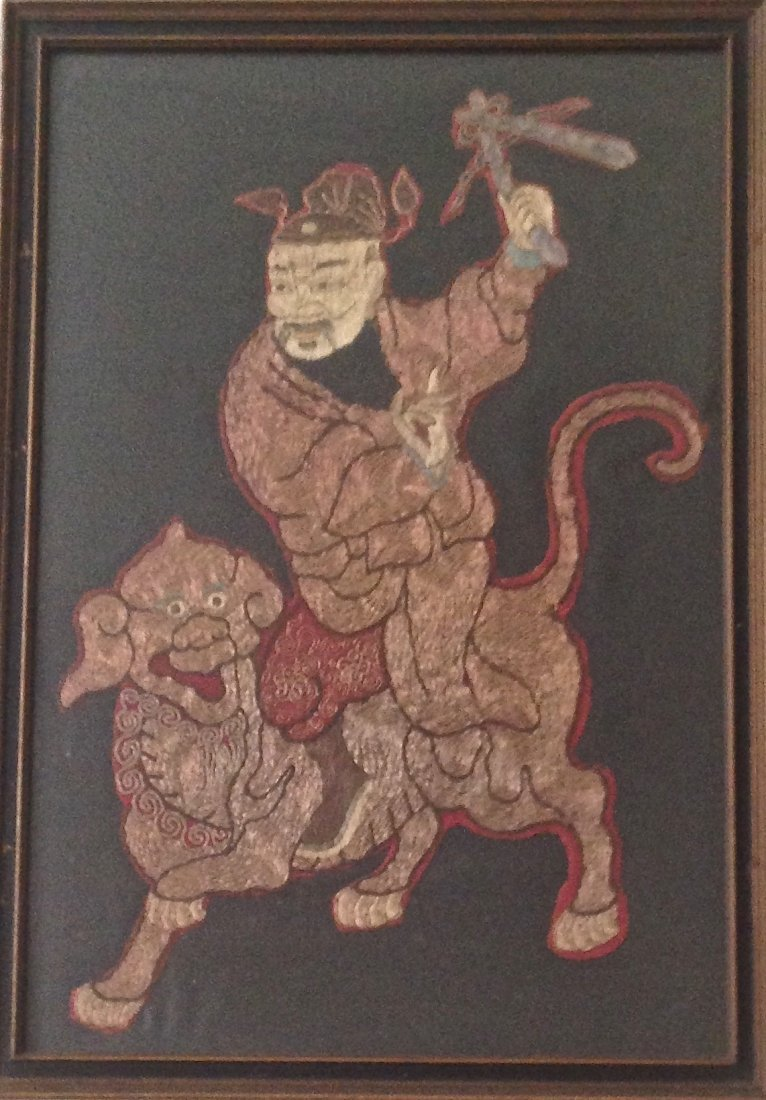Chinese Gold Metallic Embroidered Textile, Framed