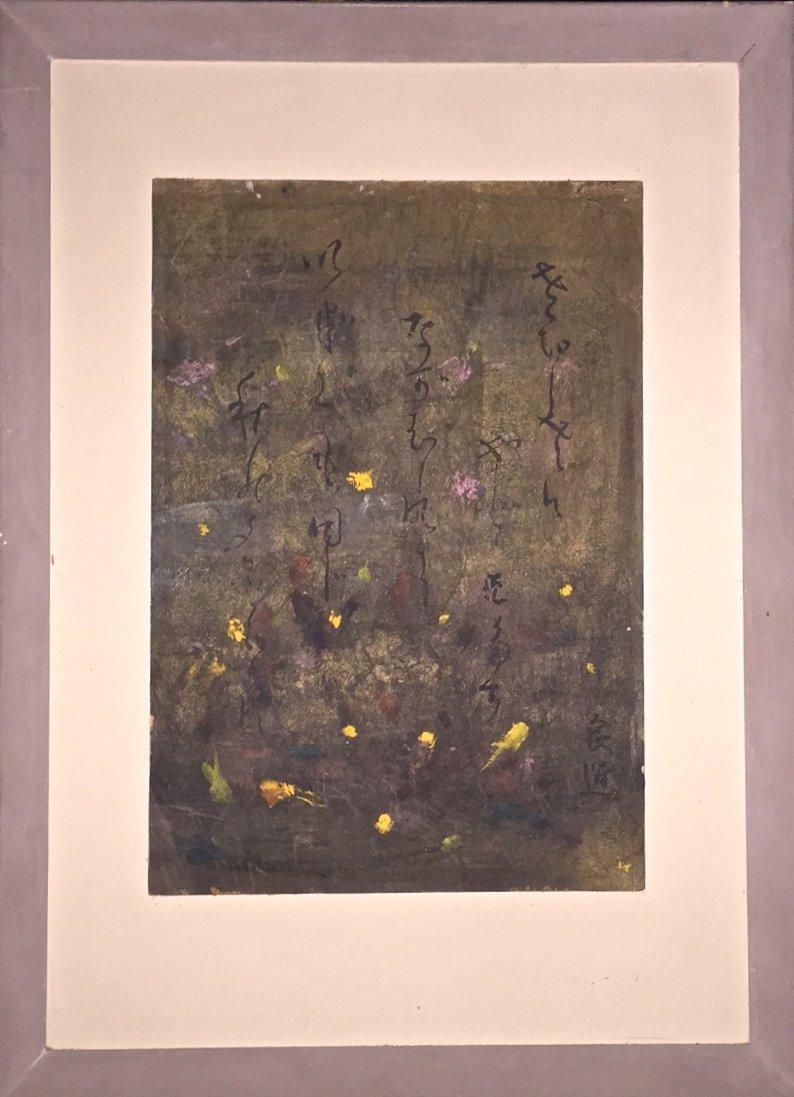 "Japanese Poem Painting ""Fireflies"""