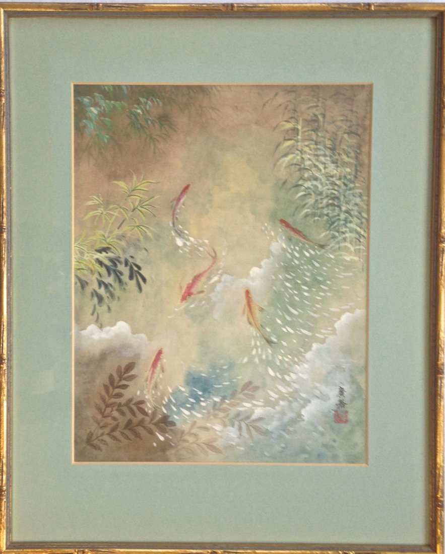 """Chinese Watercolor """"Koi Fish"""" Signed"""