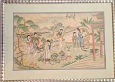 Chinese Watercolor Landscape Garden Scene Signed