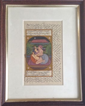 Mughal Indian Painted Erotic Miniature Manuscript Page