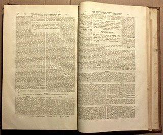 "Antiquarian Judaica Book ""Jewish Law"" Russia,1872 - 4"