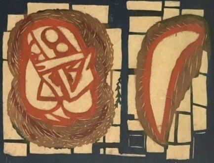Modern Japanese Abstract Woodblock, Kyoto 1960's - 2