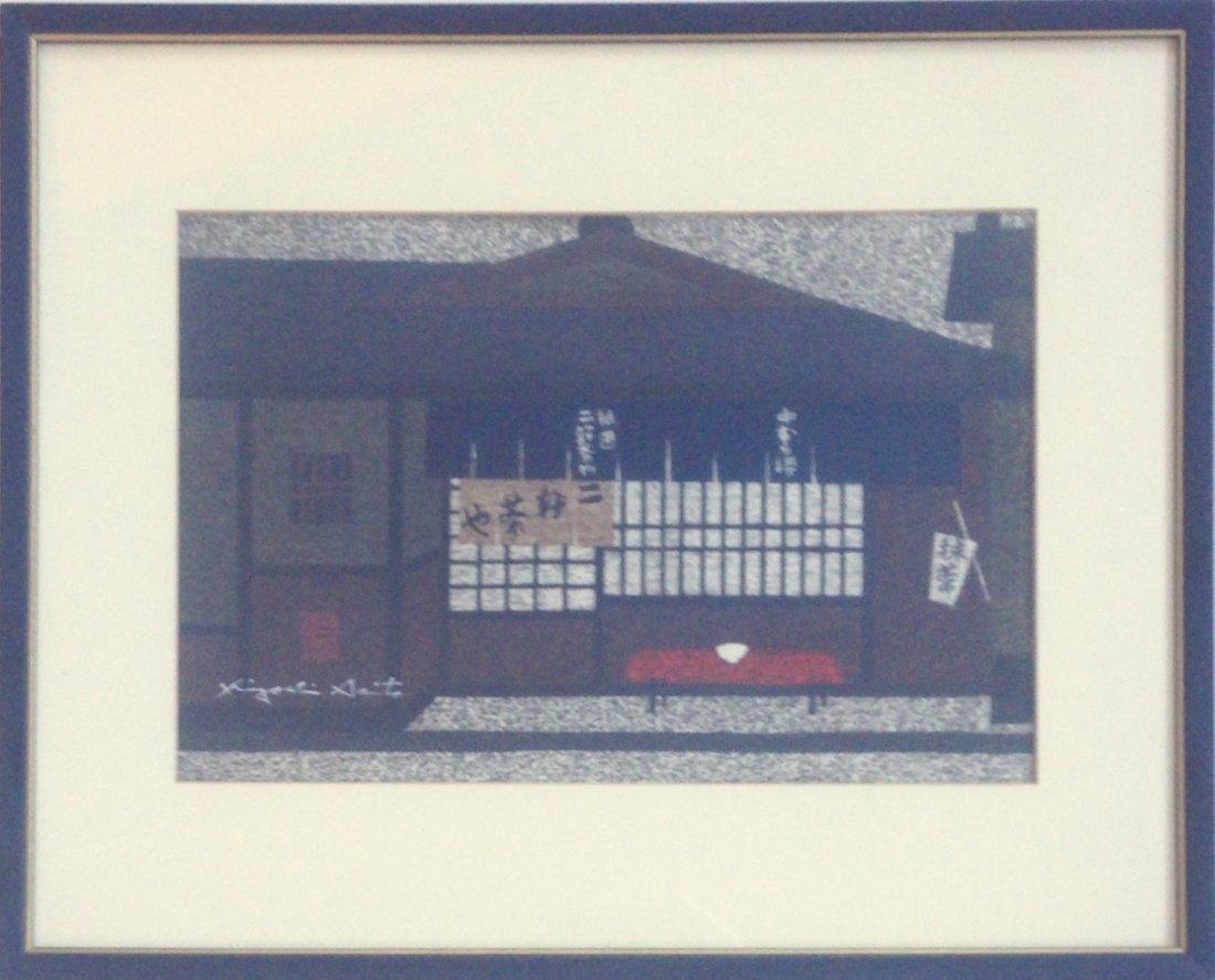 Kiyoshi Saito (1907-1997) Tea House, Ocha