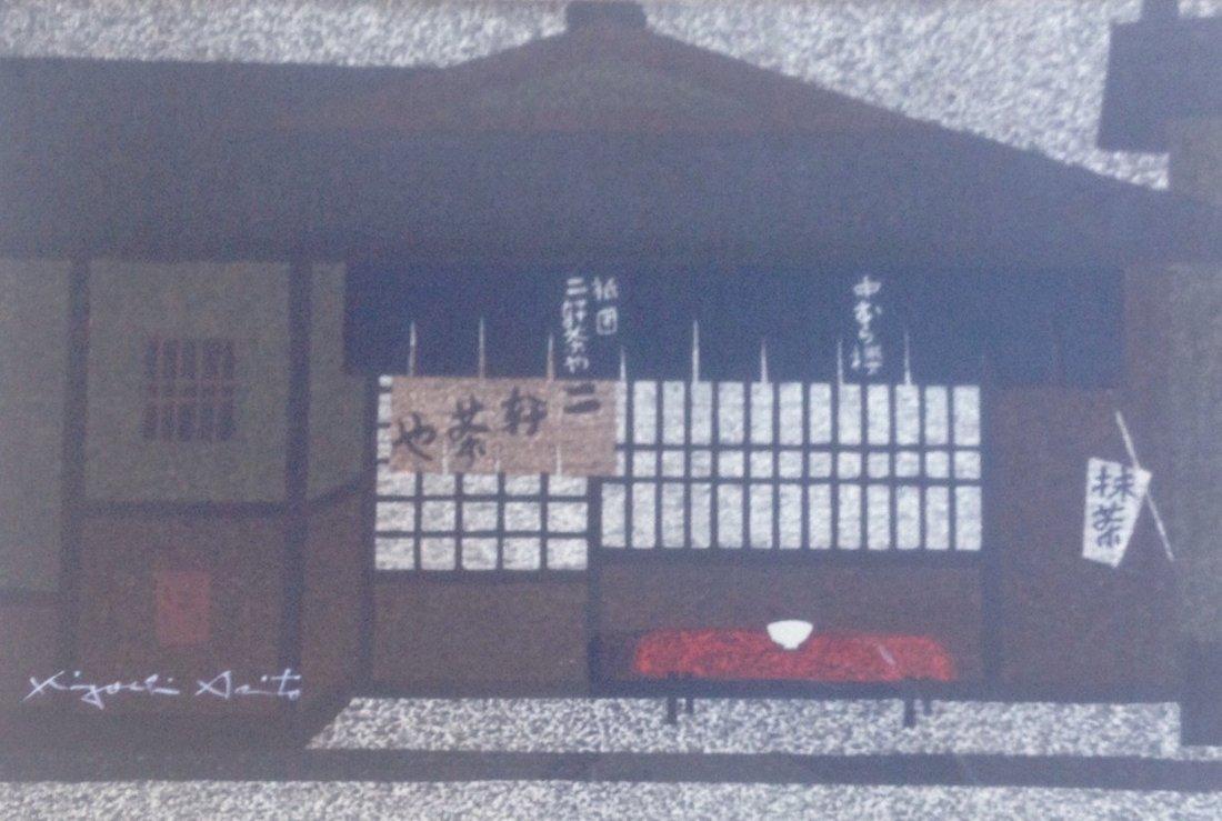Kiyoshi Saito (1907-1997) Tea House, Ocha - 2