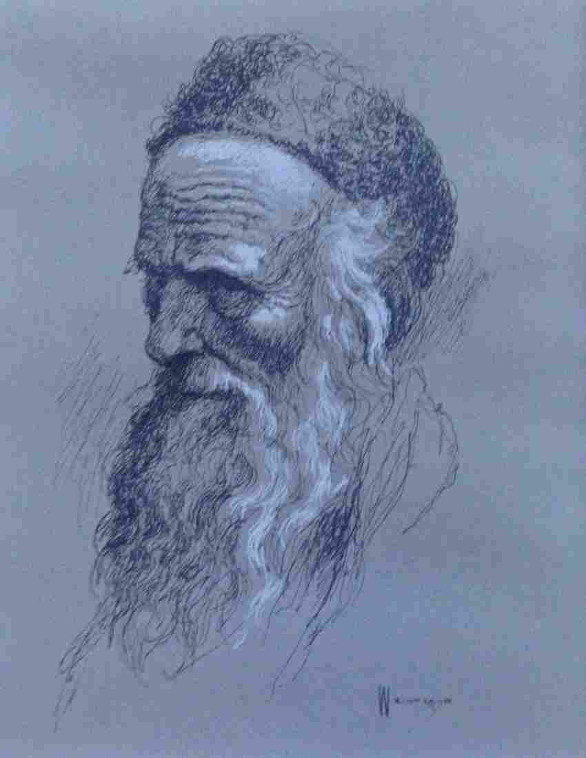 William Wientraub (American/Israeli B.1926)