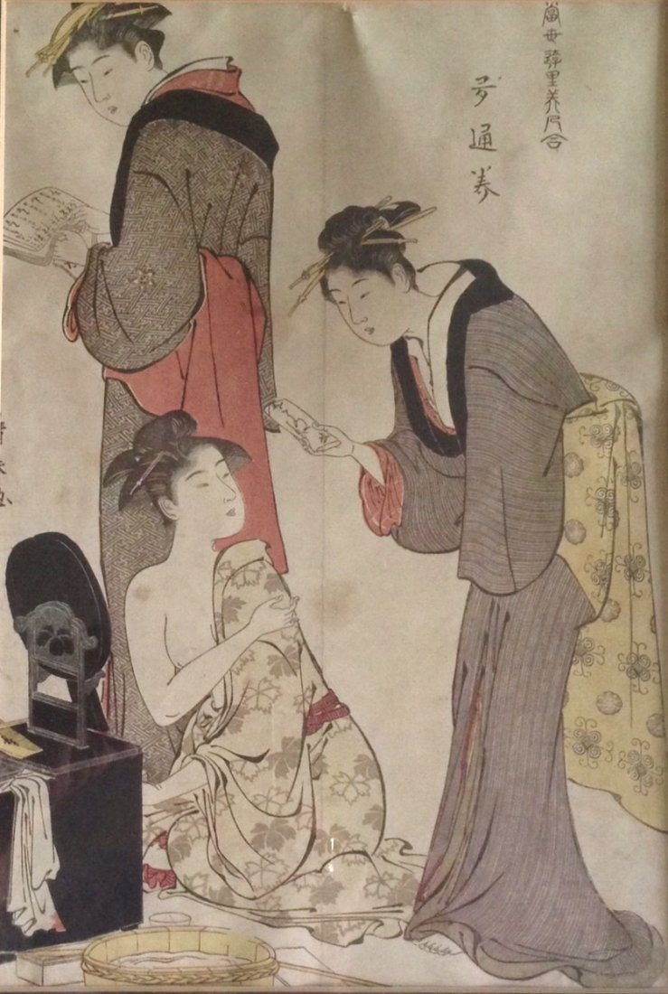 Antique Japanese Woodblock Prints, Beauties - 2
