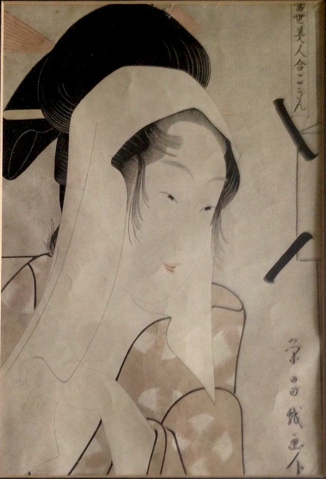 Antique Japanese Woodblock Prints, Beauties - 3