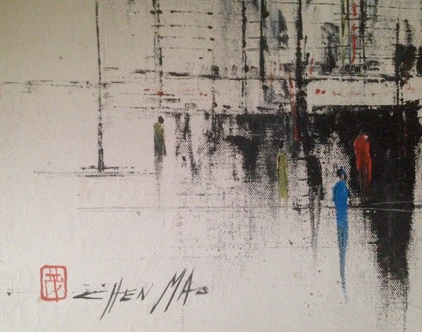 Chinese Abstract Painting, Chen Mao, 1956 - 2
