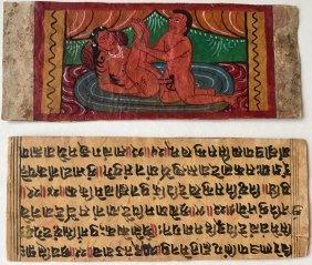 Indo-Persian Erotic Manuscript Paintings