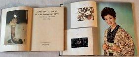 Japanese Master Print & kimono Pattern Book