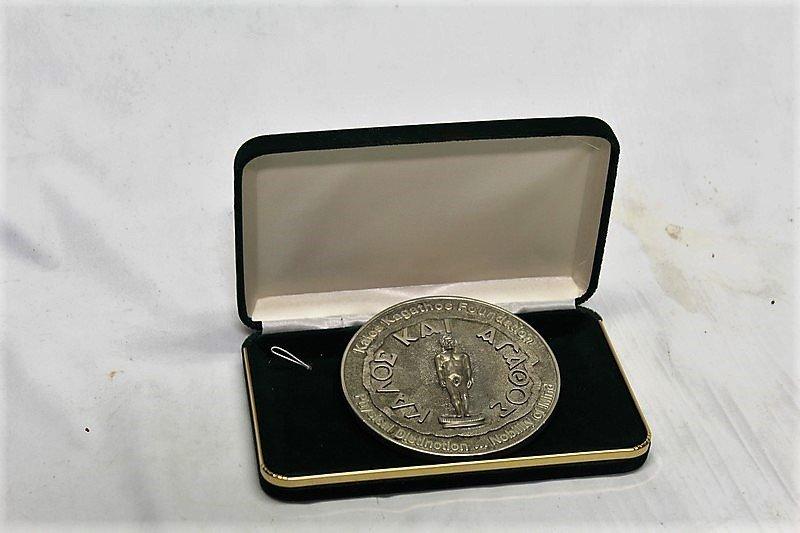 Medallion - 2