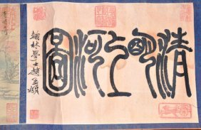 Hand-painted Scroll Painting