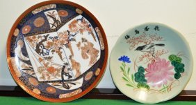 Chinese Porcelain Plate 2 Pieces