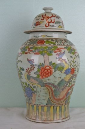 Qing Dynasty- Famille Rose General Jar