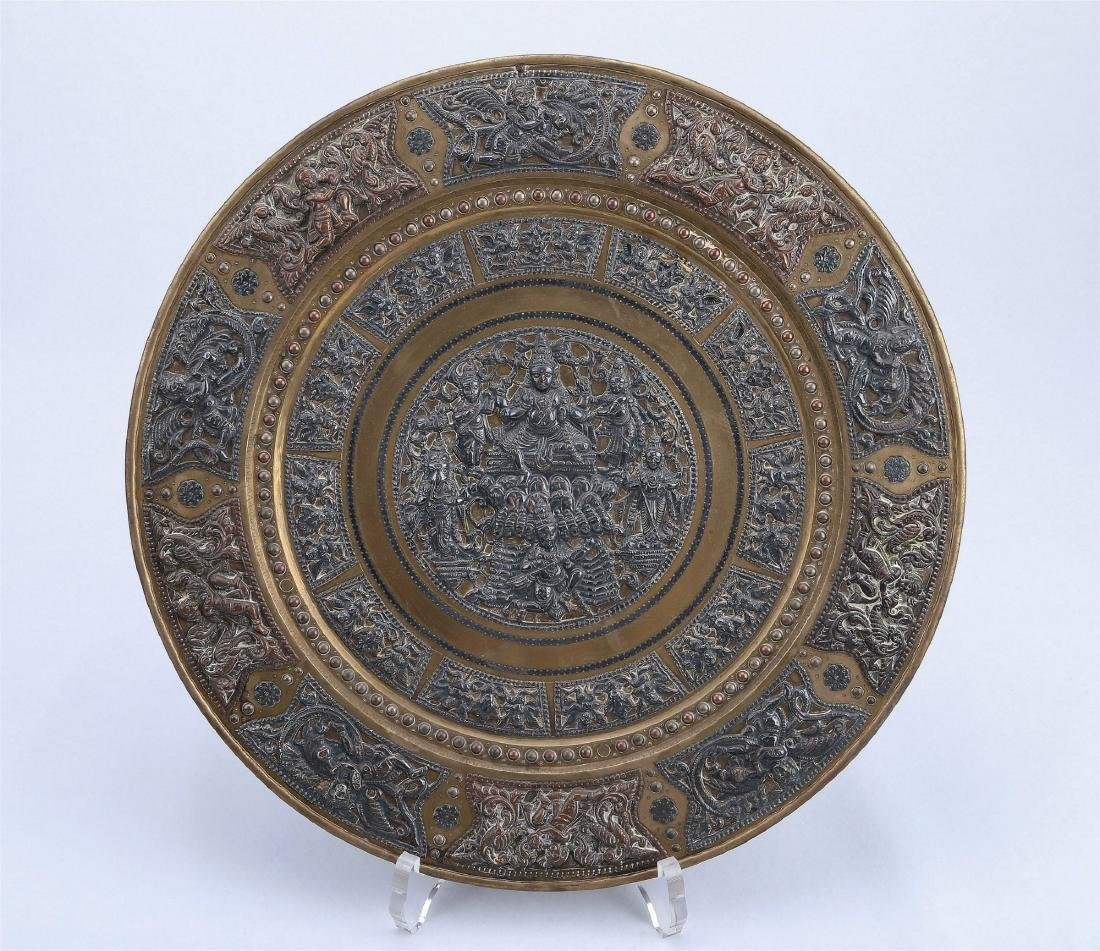 A Chinese Hanging Plate
