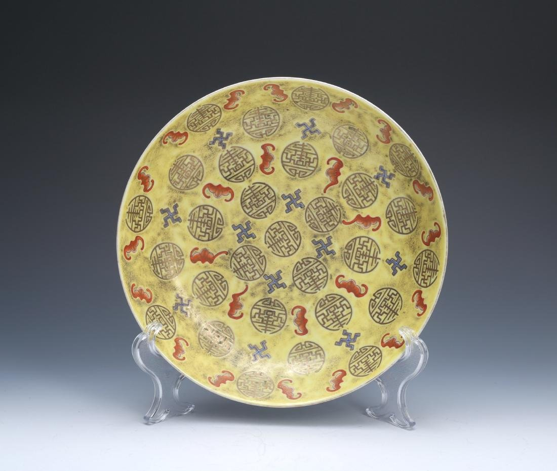 A Chinese Yellow Glazed Porcelain Dish