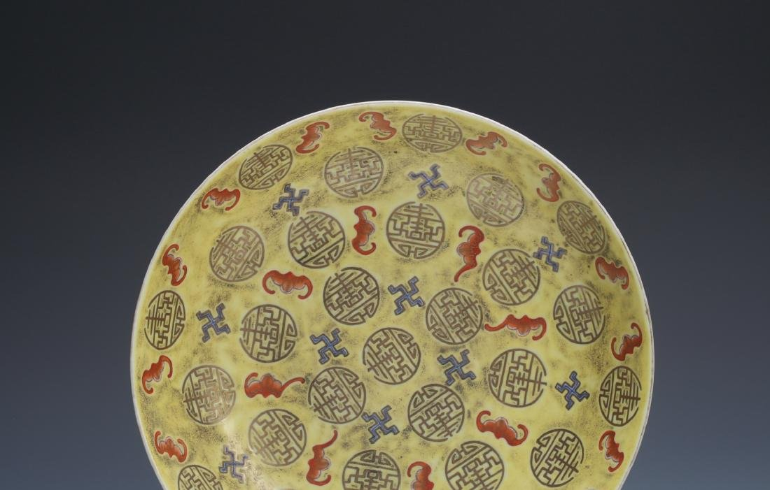 A Chinese Yellow Glazed Porcelain Dish - 2