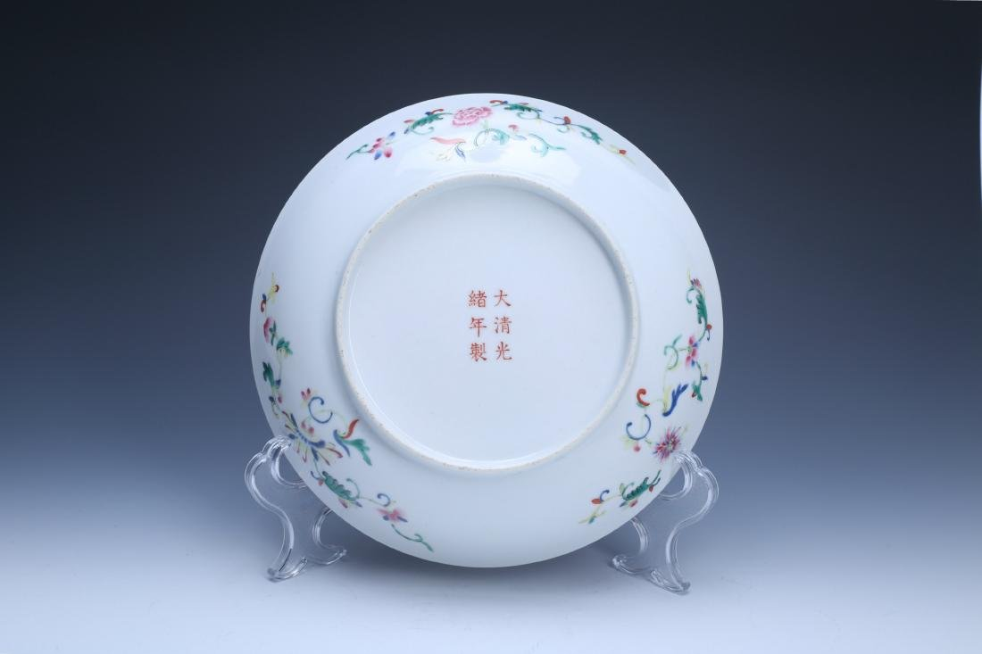 A Chinese Yellow Glazed Porcelain Dish - 3