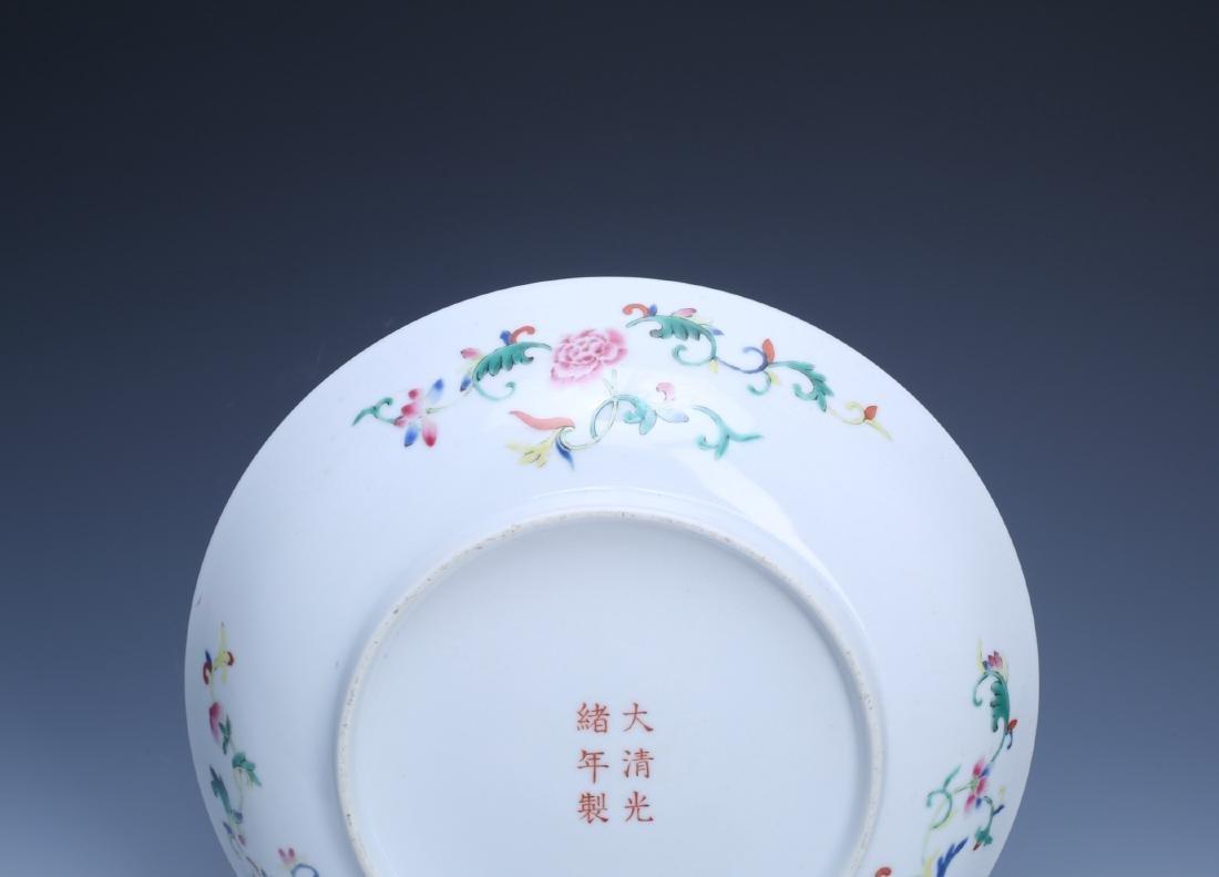 A Chinese Yellow Glazed Porcelain Dish - 4
