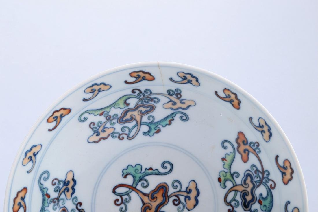 A Chinese Famille-Rose Porcelain Plate - 2