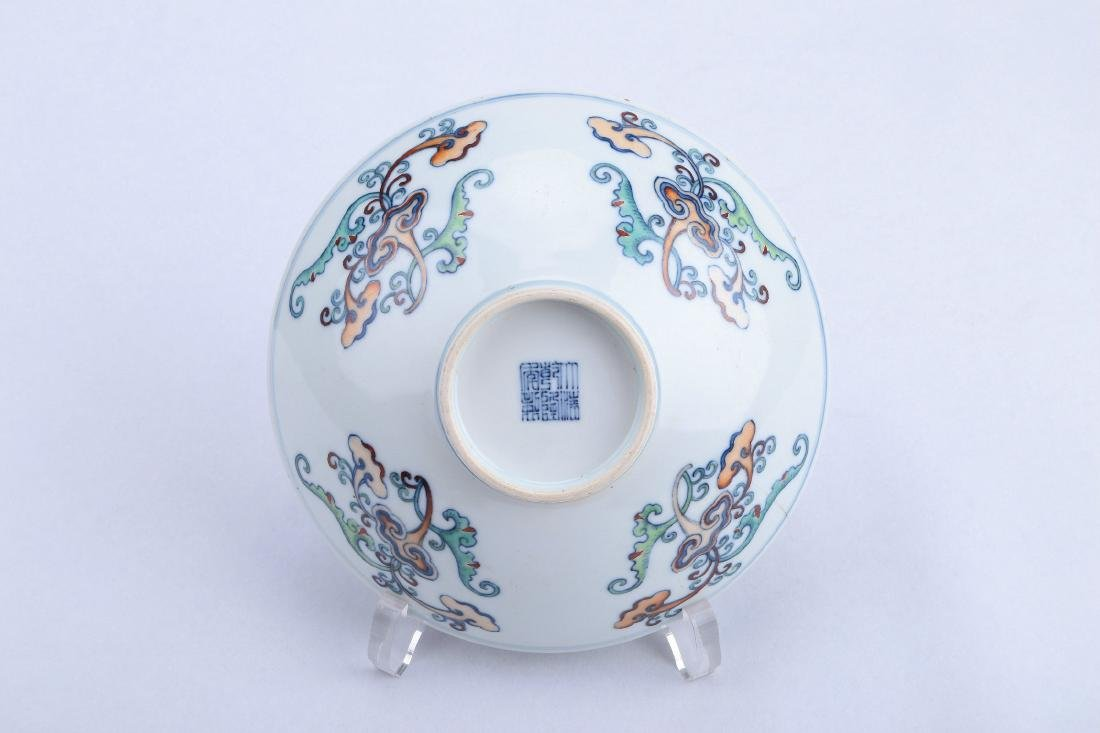 A Chinese Famille-Rose Porcelain Plate - 4