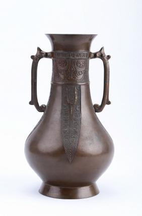 A Chinese Bronze Vase with Two Ears
