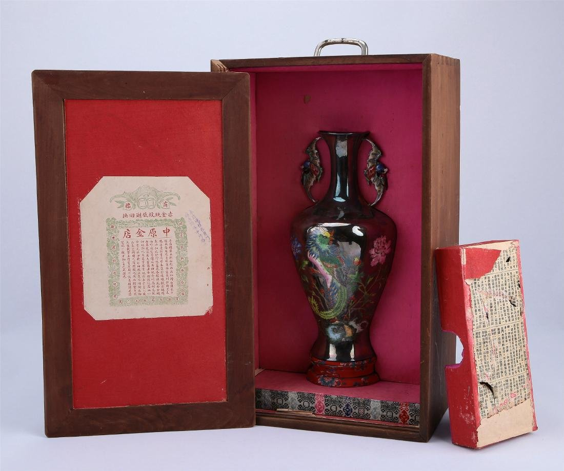 A Chinese Silver Vase