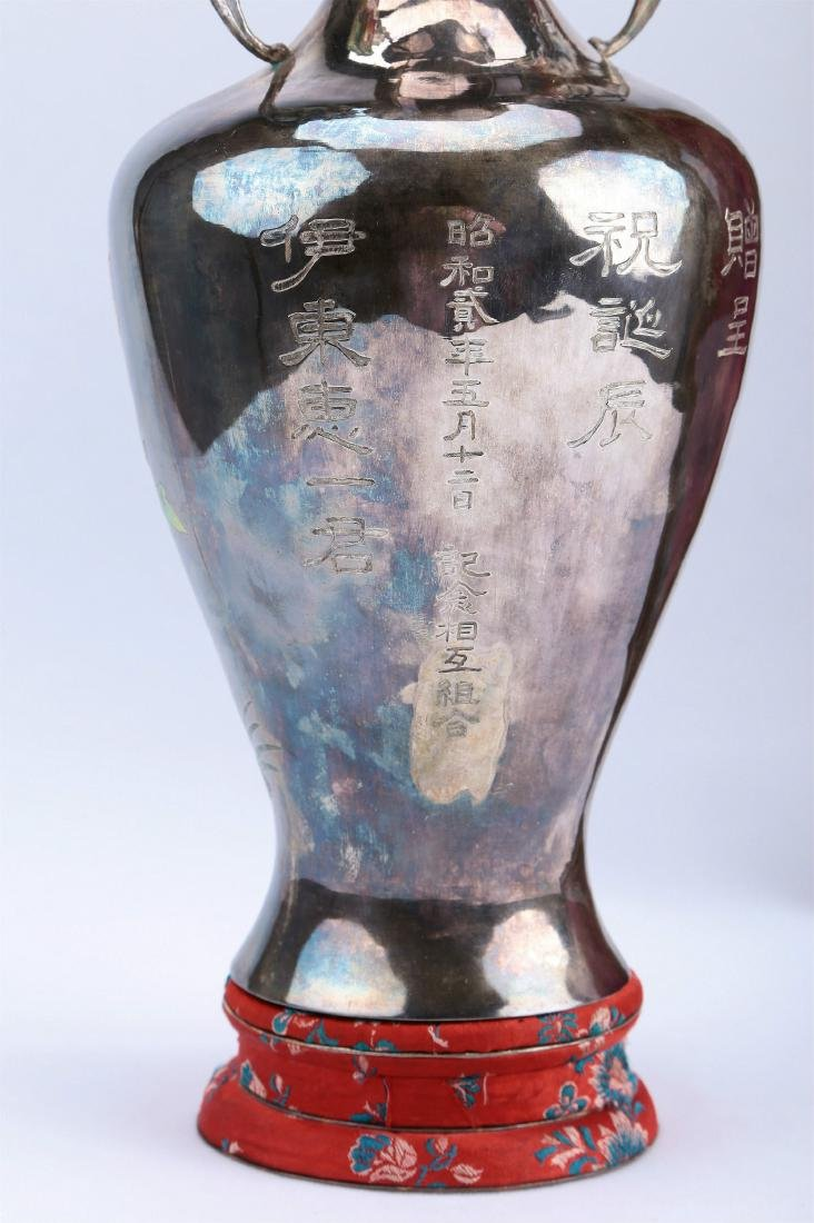 A Chinese Silver Vase - 6