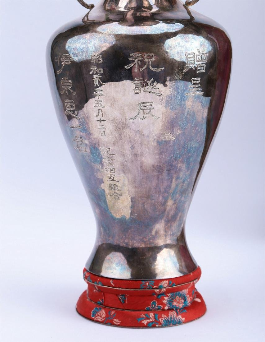 A Chinese Silver Vase - 7