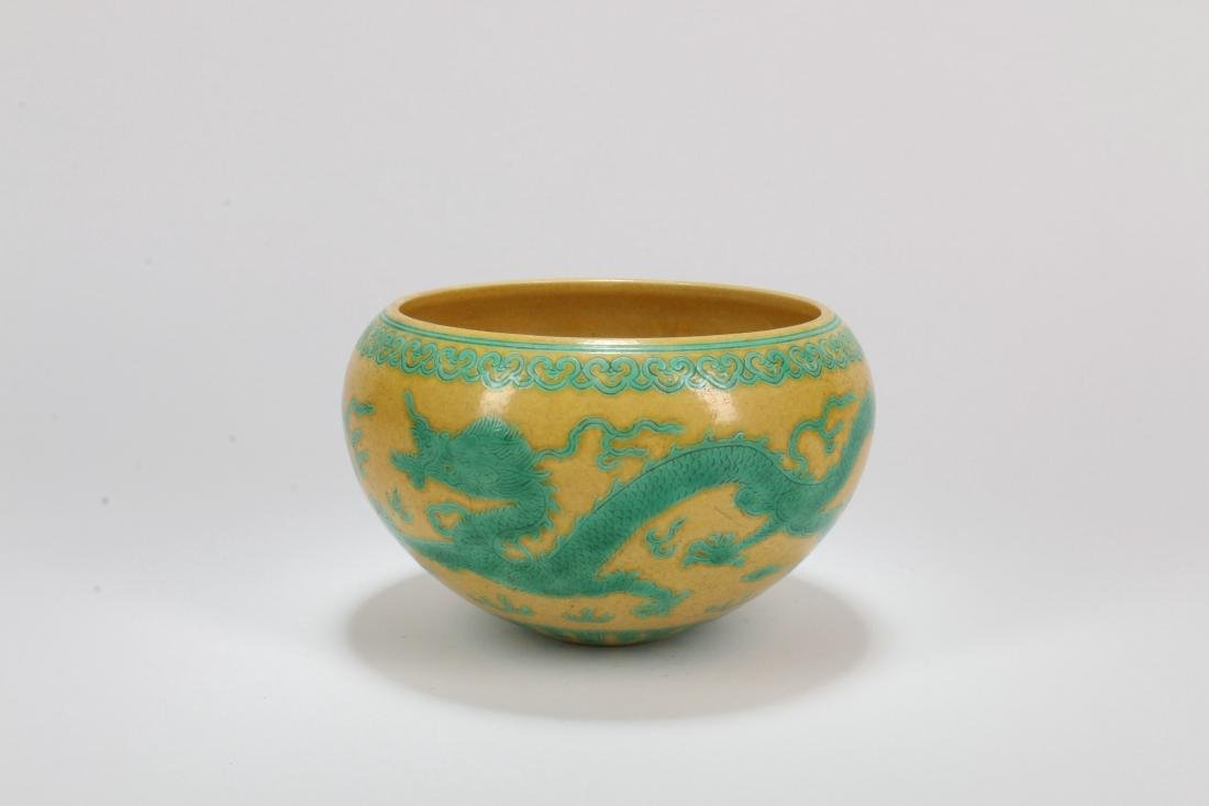 A Chinese Yellow Glazed Porcelain Water Pot