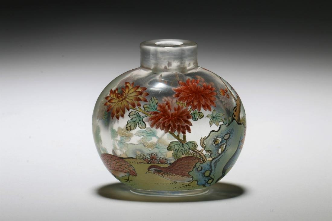 A Chinese Peking Glass Snuff Bottle - 2