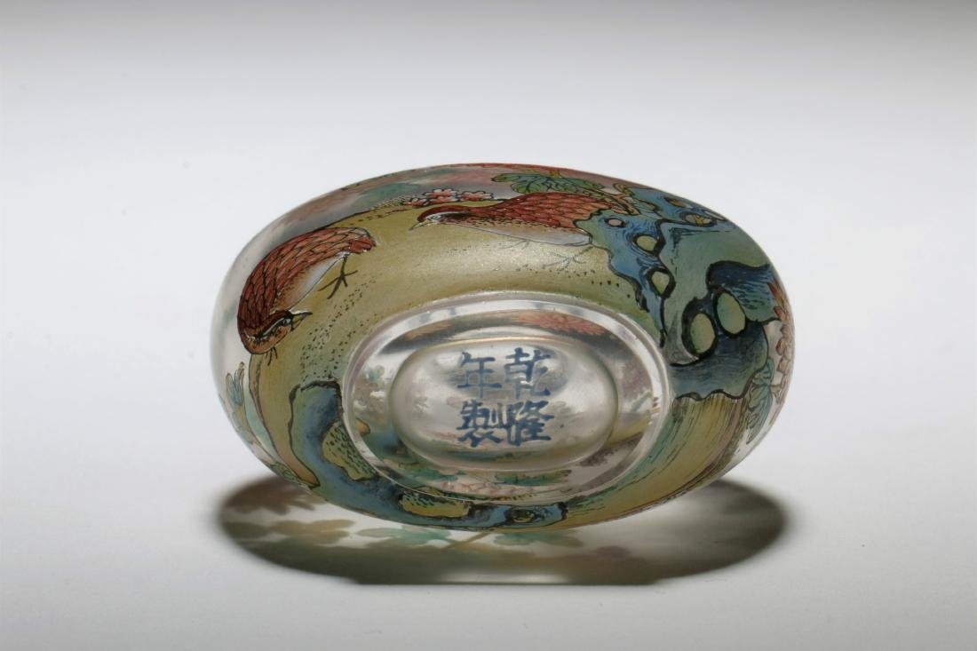 A Chinese Peking Glass Snuff Bottle - 5